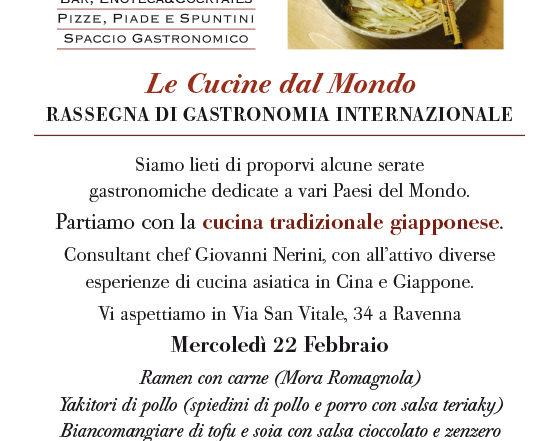 Home casa spadoni for Spaccio cucine